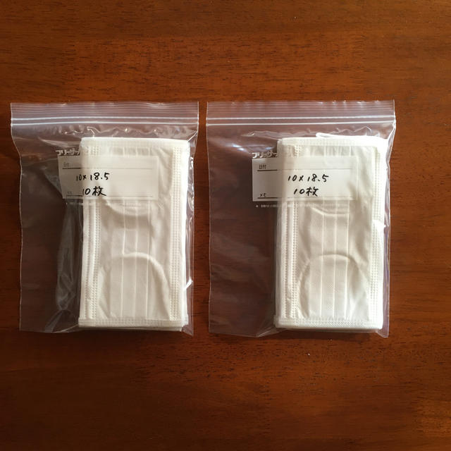マスク 10 × 18.5  20枚 使い捨ての通販