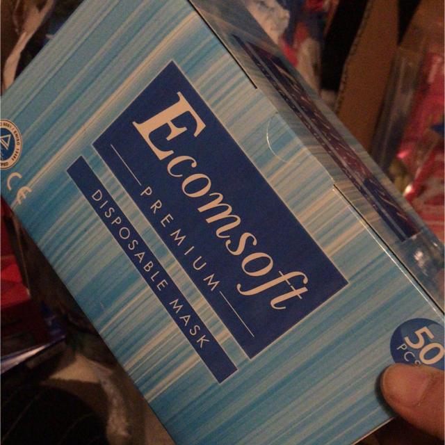 led マスク おすすめ - 医療用マスク白10枚の通販 by ゆり's shop