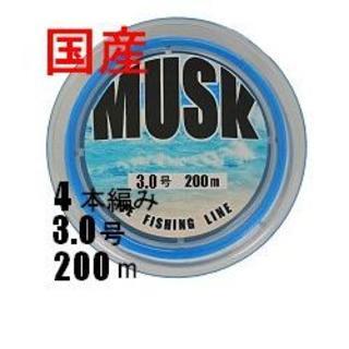 【国産】PEライン3.0号200m 4本編ブルーカラー(約1メートル毎白マーク)(釣り糸/ライン)