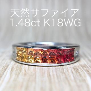 K18WG サファイア リング(リング(指輪))