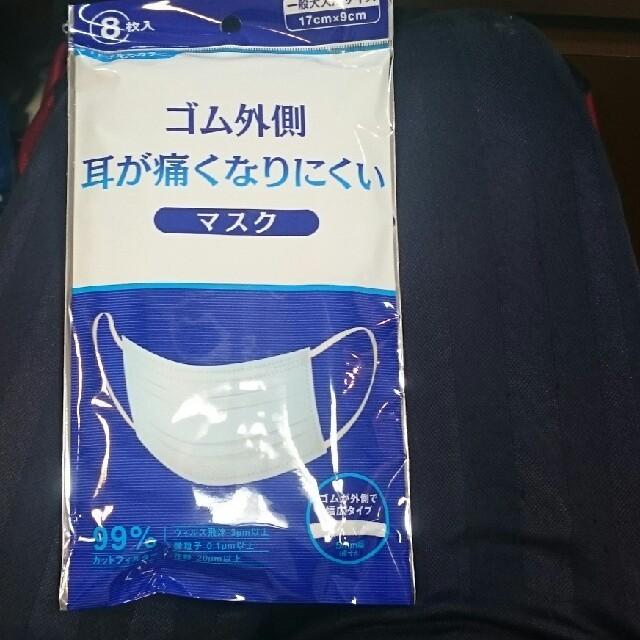 マスク 摩擦 肌荒れ / (新品)不織布マスクの通販 by KJ's shop