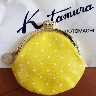 キタムラ(Kitamura)の未使用☆kitamura motomachi 小銭入れ(コインケース)