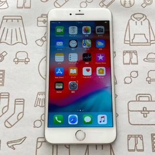 アイフォーン(iPhone)の【C】iPhone6Plus/16/Softbank(スマートフォン本体)
