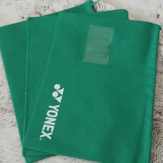 ヨネックス(YONEX)の【新品未使用】YONEX  A4サイズポケットケース(日用品/生活雑貨)
