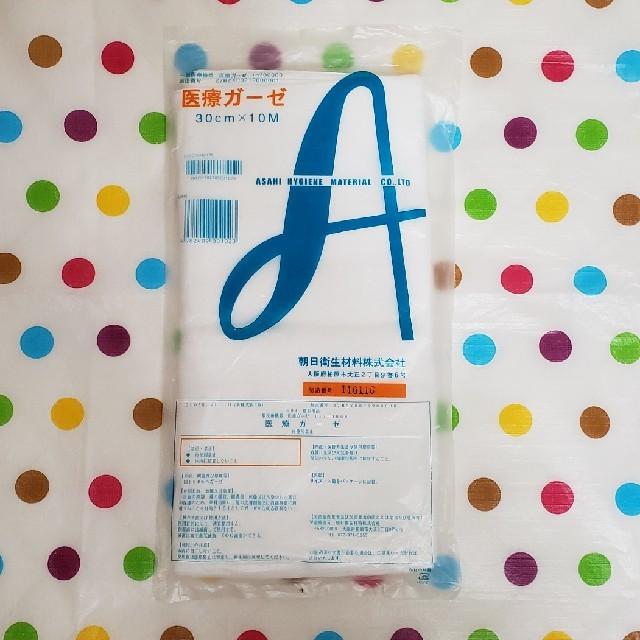 メディヒール マスクショップ / 医療用・ガーゼ☆10m☆未開封の通販 by ピンク's shop