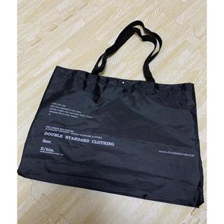 ダブルスタンダードクロージング(DOUBLE STANDARD CLOTHING)の送料込み!ダブルスタンダードクロージング ショップ袋(ショップ袋)