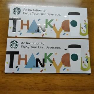 スターバックスコーヒー(Starbucks Coffee)のスターバックスコーヒー チケット二枚(その他)