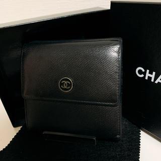 シャネル(CHANEL)のシャネル ココボタン Wホック財布 二つ折り財布(折り財布)