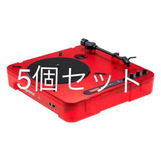 シュプリーム(Supreme)のsupreme ターンテーブル turn table シュプリーム 5個セット(ターンテーブル)