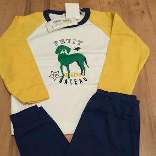 プチバトー(PETIT BATEAU)の新品 未使用 タグ付き プチバトー パジャマ 104cm(パジャマ)