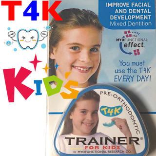 【正規品】Dental T4K 歯列矯正 器具 マウスピース オーラルケア