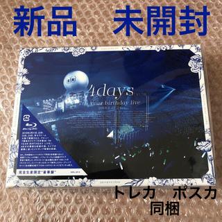 ノギザカフォーティーシックス(乃木坂46)の新品 限定BD バスラ 乃木坂46/7th YEAR BIRTHDAY LIVE(ミュージック)