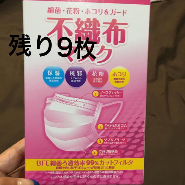 活性炭マスク アズワン | 使い捨てマスク  ピンクの通販 by とーも's shop