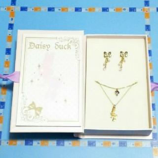 ディズニー(Disney)のブック型ケース入りアクセサリーセット「デイジーダック」(セット/コーデ)