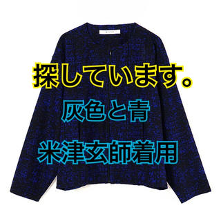 シュプリーム(Supreme)の【求】MUZE - NOISE BOMBER JACKET (BLUE)(その他)