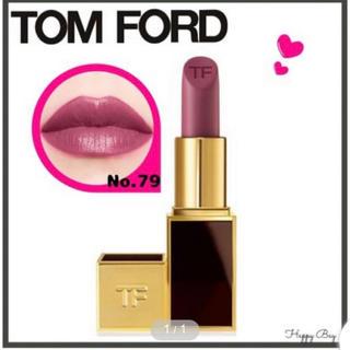 トムフォード(TOM FORD)のTOM FORD  79番 ディスクレション 口紅 新品未使用(口紅)