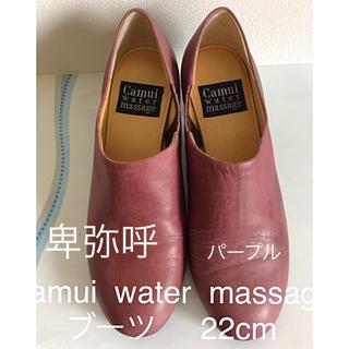 ヒミコ(卑弥呼)の卑弥呼   Camui water massage.   ブーツ(ブーツ)