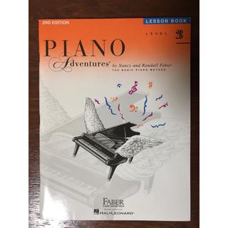 ディズニー(Disney)の【ピアノアドベンチャー レッスンブック2B 英語版】(クラシック)