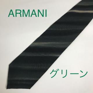 アルマーニ コレツィオーニ(ARMANI COLLEZIONI)のネクタイ ARMANI(ネクタイ)