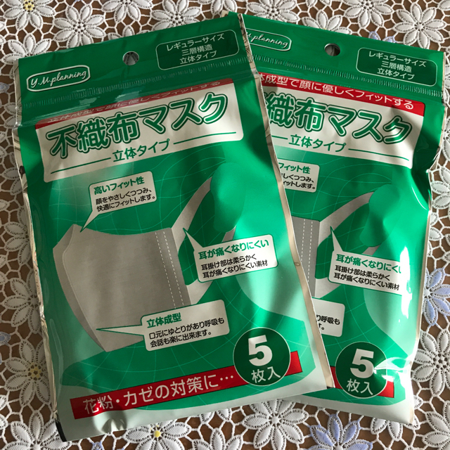 朝 マスク 値段 | 不織布マスク 立体タイプの通販 by ayu★'s shop