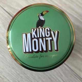 カルディ(KALDI)のカルディ キングモンティ 缶(容器)