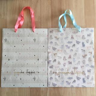 フランシュリッペ(franche lippee)のフランシュリッペ紙袋 大きめサイズ2枚セット(ショップ袋)