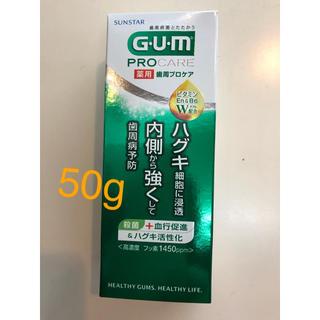 サンスター(SUNSTAR)のGUM ガム プロケアデンタルペースト(歯磨き粉)