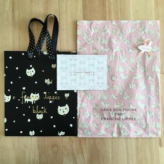 フランシュリッペ(franche lippee)のフランシュリッペ紙袋、プレゼント用紙袋、ポストカード(ショップ袋)
