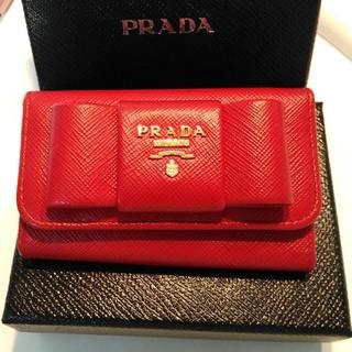 プラダ(PRADA)の正規PRADAリボンキーケース(パスケース/IDカードホルダー)