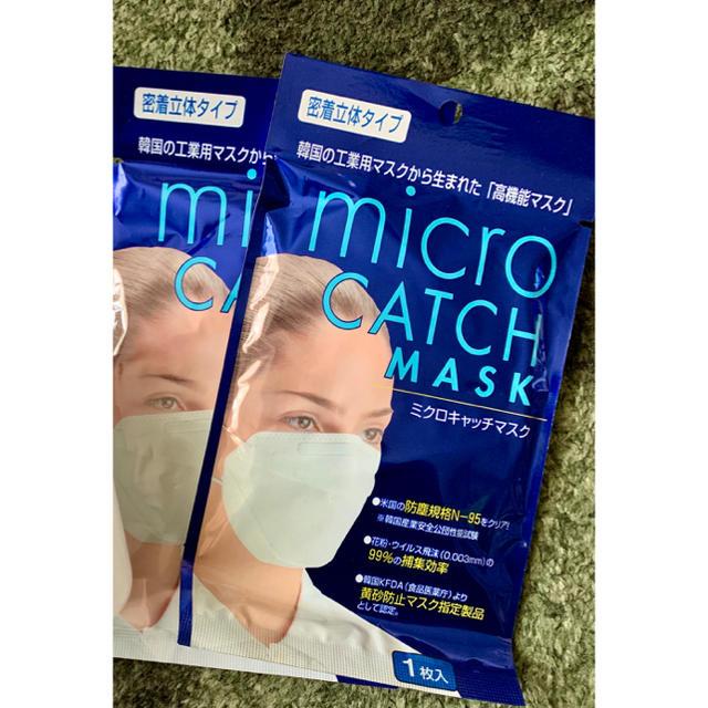 個 包装 マスク 人気 100枚 / ミクロキャッチマスク二枚の通販 by kei🌸