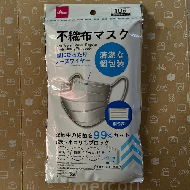 マスク ボックス - マスク ふつうサイズ 10枚 不織布マスクの通販 by omi's shop