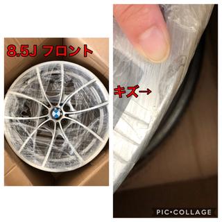 ビーエムダブリュー(BMW)の✴︎専用✴︎(ホイール)