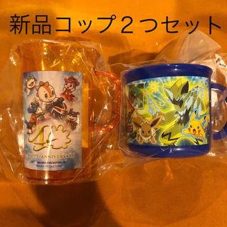 ポケモン(ポケモン)のポケモンと鈴鹿サーキットのコップ2つセット(マグカップ)