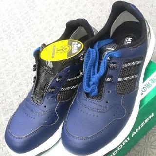 ミドリアンゼン(ミドリ安全)のジミナ様専用 ミドリ安全靴とadidasスニーカー(その他)
