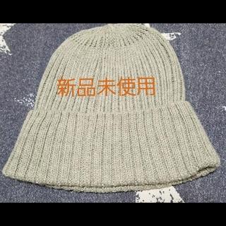 ジーユー(GU)のGU ニット帽 (新品)(ニット帽/ビーニー)
