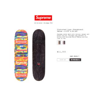 シュプリーム(Supreme)のSupreme Distorted Logo SkateBoard 20SS(スケートボード)