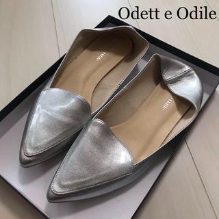 オデットエオディール(Odette e Odile)の★Odett e Odile シルバー ローパンプス(ハイヒール/パンプス)