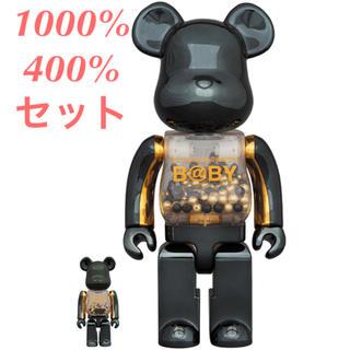 メディコムトイ(MEDICOM TOY)のMY FIRST BE@RBRICK B@BY 100% 400% 1000%(その他)