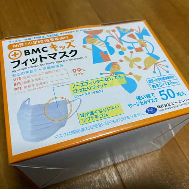 マスク プリーツ - マスクの通販 by よろしくお願いします!
