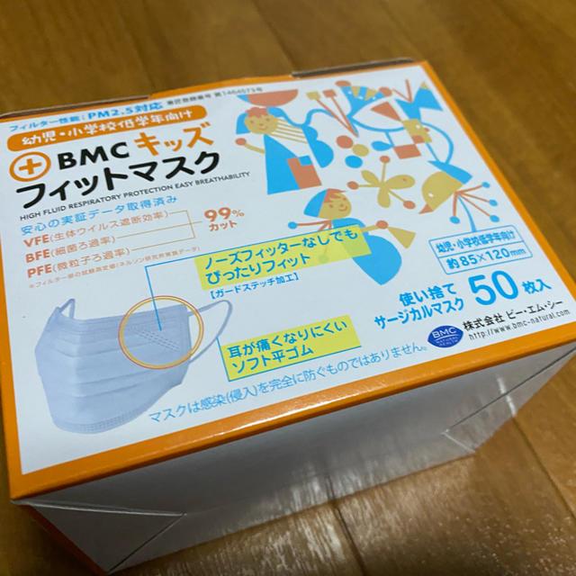 マスク 医療用語 - マスクの通販 by よろしくお願いします!