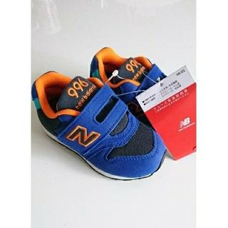 ニューバランス(New Balance)の新品 未使用 ニューバランス 996 スニーカー 14㎝ キッズ ベビー 靴(スニーカー)