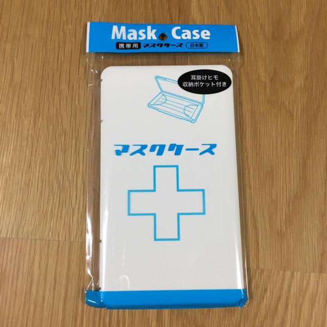 マスク 7枚入り フィッティ / マスクケースの通販