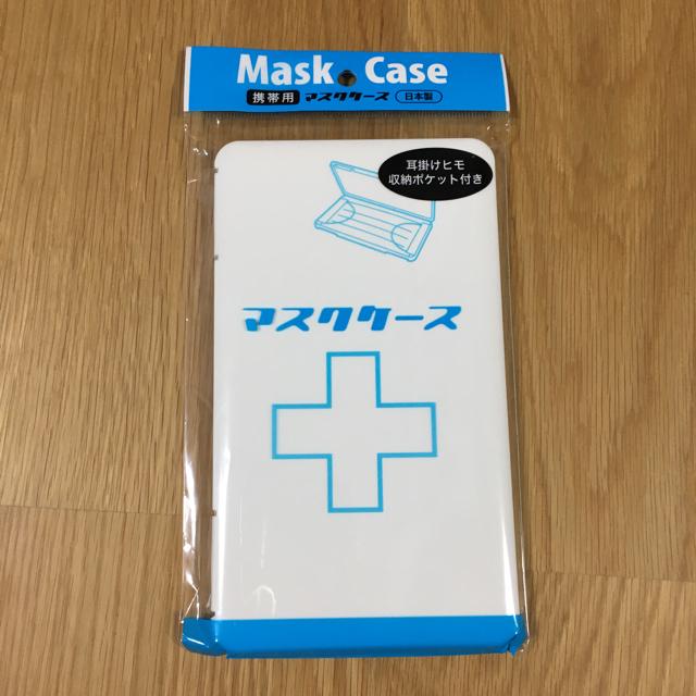 マスク販売はいつ札幌市 、 マスクケース の通販