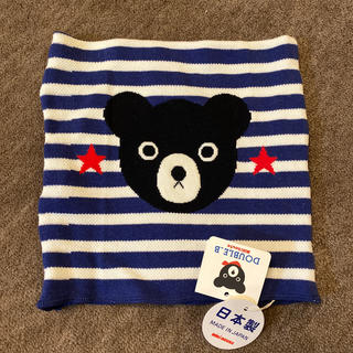 mikihouse - ダブルビー 腹巻き新品