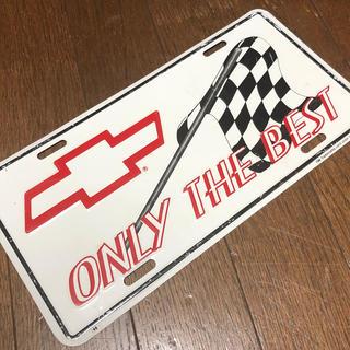 シボレー(Chevrolet)のシボレー ナンバープレート ブリキ看板(その他)