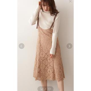 プロポーションボディドレッシング(PROPORTION BODY DRESSING)のPROPORTION BODYDRESSINGコードレースマーメイドスカート(その他)
