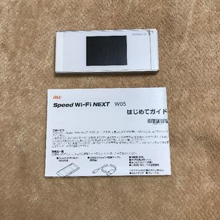 エーユー(au)のスンスン様用 WiMAX 2+ Speed Wi-Fi NEXT W05(PC周辺機器)