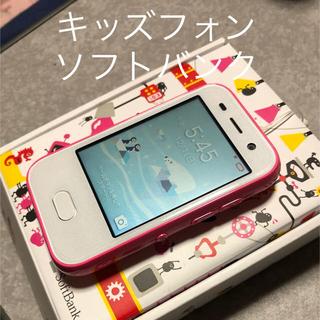 ソフトバンク(Softbank)のキッズフォン ピンク ソフトバンク ネットワーク利用制限○(スマートフォン本体)