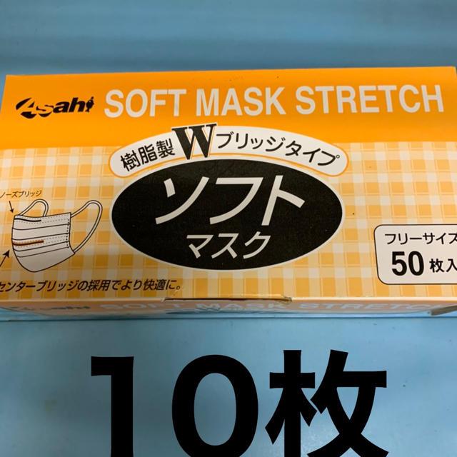 マスクamazonプライム / 使い捨てマスクの通販 by コロコロ85's shop