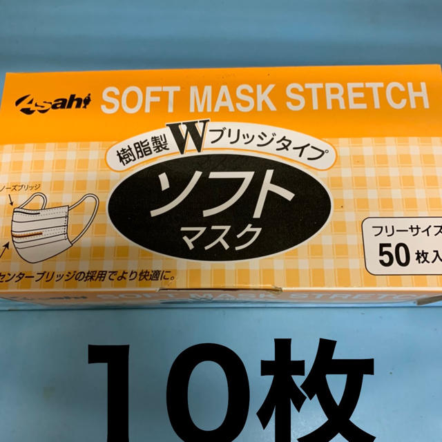 carelage 使い捨て マスク 個 包装 、 使い捨てマスクの通販 by コロコロ85's shop